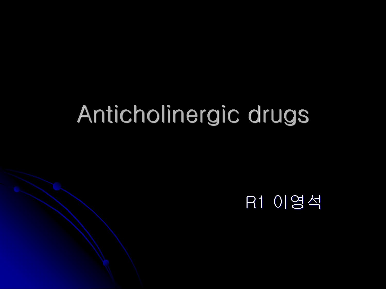 anticholinergics   interactive health, Skeleton